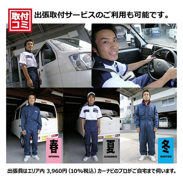 ご自宅への出張取付もOK!MINI(F55/F56/F57)純正ナビ専用バックカメラパック|naviokun|10