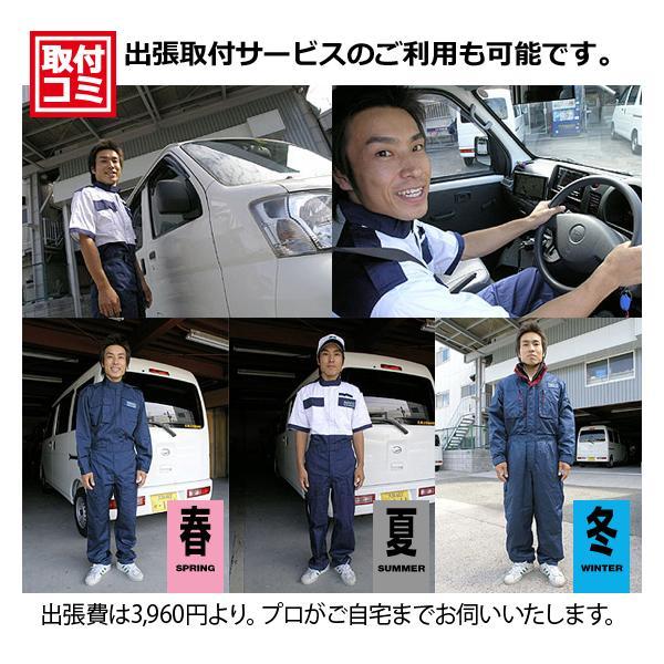 ご自宅への出張取付もOK! BMW8.8インチ純正ナビ 走行中もTVが映る・TVが大きく映るようになる・ナビ操作ができる工事   DJV98 naviokun 10