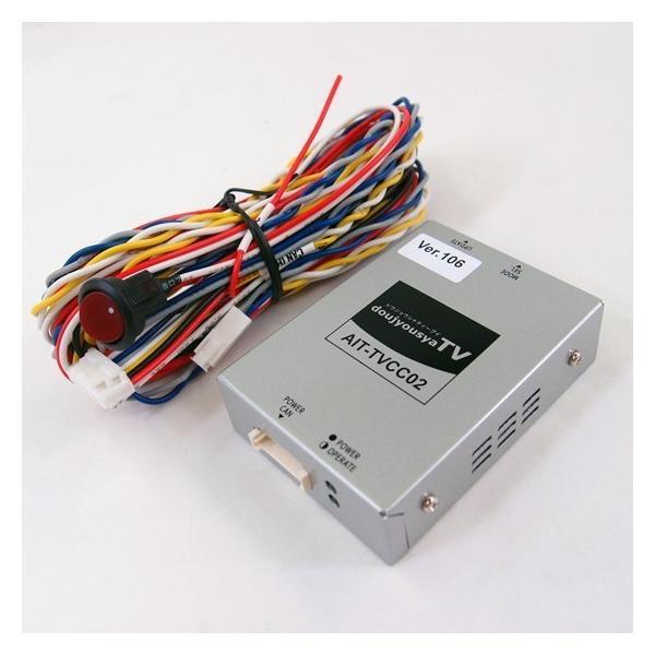 ご自宅への出張取付もOK!|Jeep純正ナビ・Uconnectに対応|走行中もTVが映る・ナビ操作ができる工事 |DJV98|naviokun|04