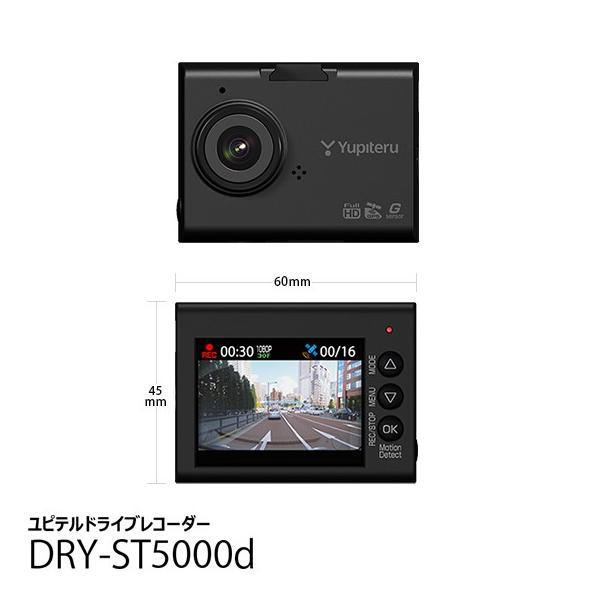 お車への取付コミ!ユピテル ドライブレコーダー DRY-ST3000d|naviokun|02
