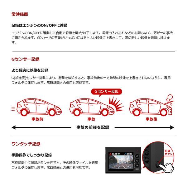 お車への取付コミ!ユピテル ドライブレコーダー DRY-ST3000d|naviokun|03