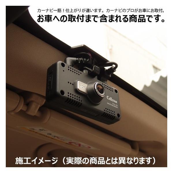 お車への取付コミ!ユピテル ドライブレコーダー DRY-ST3000d|naviokun|05