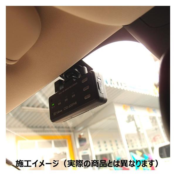 お車への取付コミ!ユピテル ドライブレコーダー DRY-ST3000d|naviokun|06