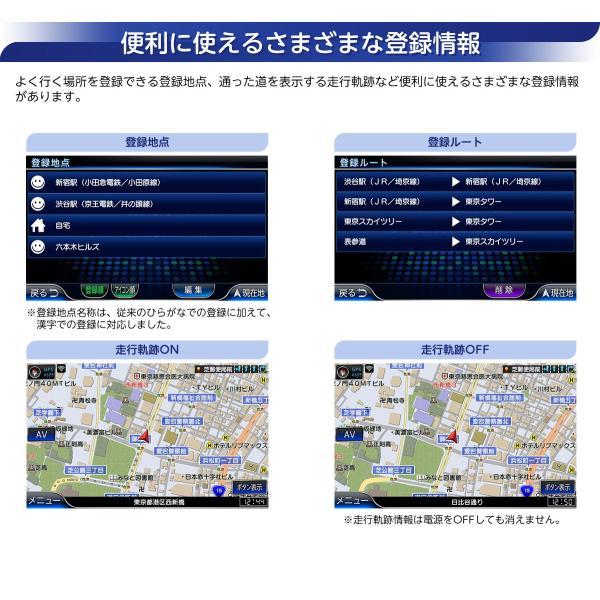 カーナビ ポータブルナビ 7インチ 16GB フルセグ 地デジ 2020年版 ゼンリン地図 詳細市街地図 VICS 渋滞対応 みちびき対応 バックカメラ対応 RQ-A719PVF|naviquest-yshop|12