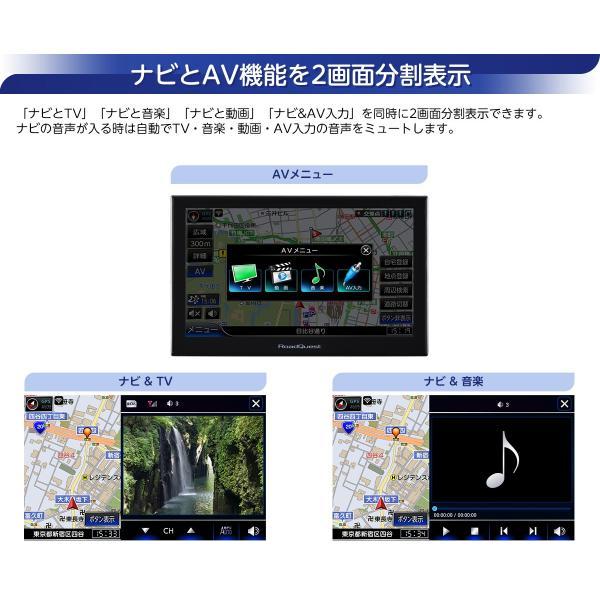 カーナビ ポータブルナビ 7インチ 16GB フルセグ 地デジ 2020年版 ゼンリン地図 詳細市街地図 VICS 渋滞対応 みちびき対応 バックカメラ対応 RQ-A719PVF|naviquest-yshop|13