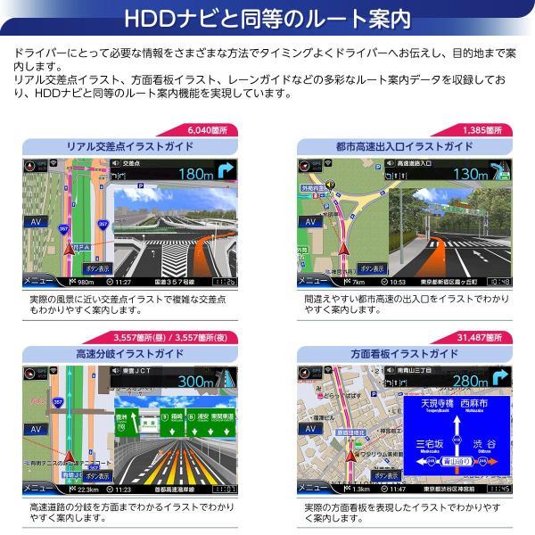7インチ16GBフルセグ(地デジ)ポータブルナビ 2019年版ゼンリン詳細市街地図データ搭載 VICS渋滞対応 みちびき対応 RoadQuest「RQ-A719PVF」|naviquest-yshop|04