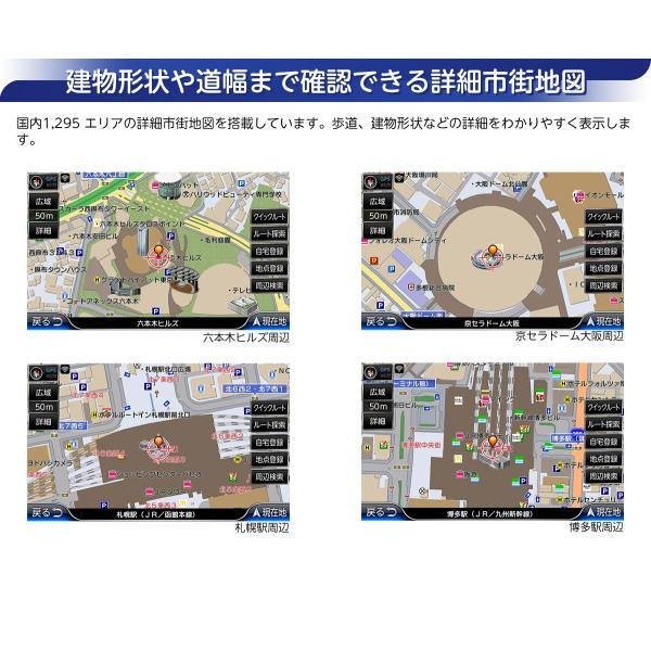 カーナビ ポータブルナビ 7インチ 16GB フルセグ 地デジ 2020年版 ゼンリン地図 詳細市街地図 VICS 渋滞対応 みちびき対応 バックカメラ対応 RQ-A719PVF|naviquest-yshop|08
