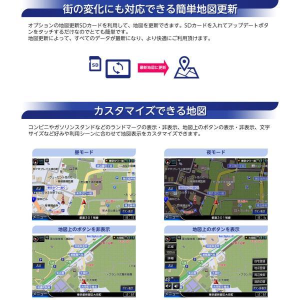 カーナビ ポータブルナビ 7インチ 16GB フルセグ 地デジ 2020年版 ゼンリン地図 詳細市街地図 VICS 渋滞対応 みちびき対応 バックカメラ対応 RQ-A719PVF|naviquest-yshop|09