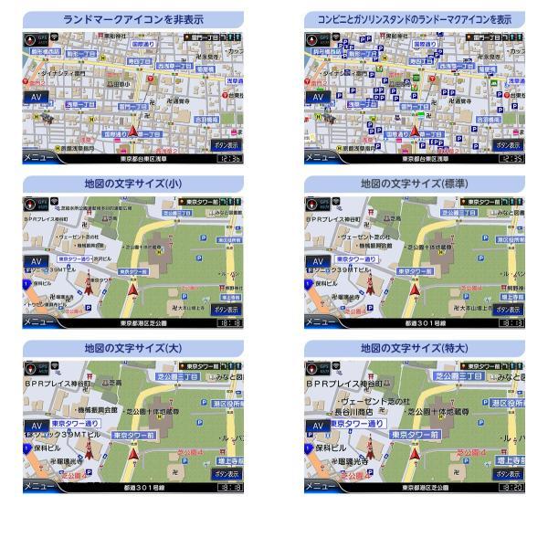 カーナビ ポータブルナビ 7インチ 16GB フルセグ 地デジ 2020年版 ゼンリン地図 詳細市街地図 VICS 渋滞対応 みちびき対応 バックカメラ対応 RQ-A719PVF|naviquest-yshop|10