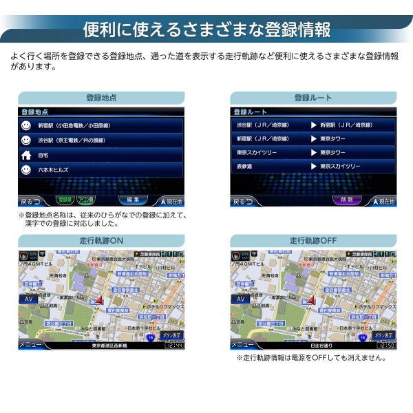 カーナビ ポータブルナビ 8インチ 16GB フルセグ 地デジ 2020年版 ゼンリン地図 詳細市街地図 VICS 渋滞対応 みちびき対応 バックカメラ対応 RQ-A820PVF|naviquest-yshop|12