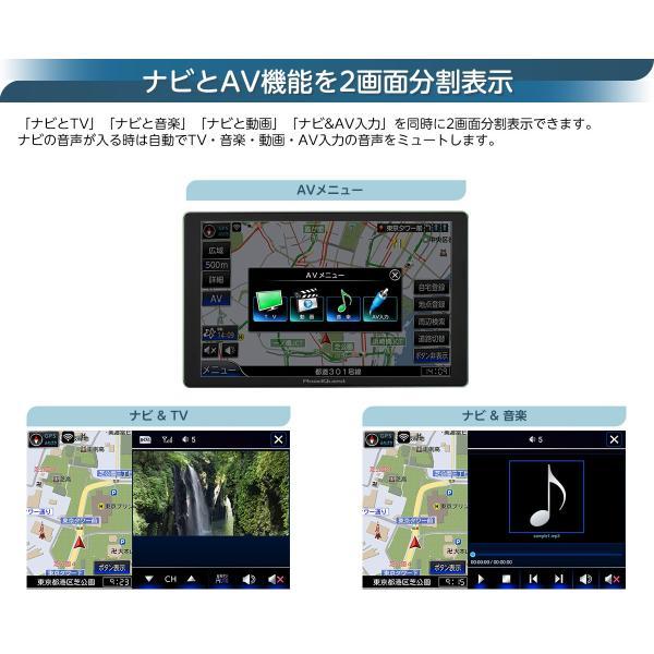 カーナビ ポータブルナビ 8インチ 16GB フルセグ 地デジ 2020年版 ゼンリン地図 詳細市街地図 VICS 渋滞対応 みちびき対応 バックカメラ対応 RQ-A820PVF|naviquest-yshop|13