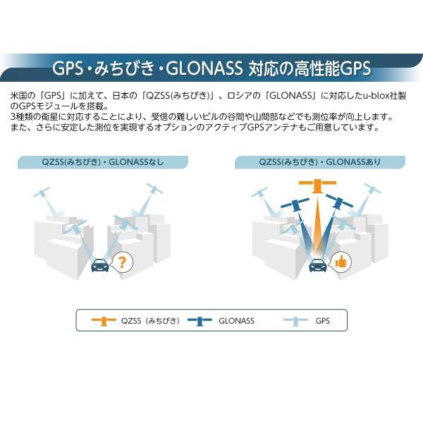 カーナビ ポータブルナビ 8インチ 16GB フルセグ 地デジ 2020年版 ゼンリン地図 詳細市街地図 VICS 渋滞対応 みちびき対応 バックカメラ対応 RQ-A820PVF|naviquest-yshop|18