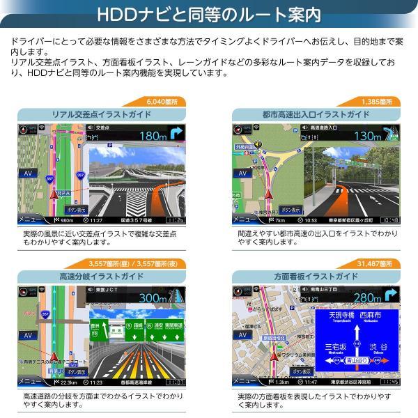 カーナビ ポータブルナビ 8インチ 16GB フルセグ 地デジ 2020年版 ゼンリン地図 詳細市街地図 VICS 渋滞対応 みちびき対応 バックカメラ対応 RQ-A820PVF|naviquest-yshop|04