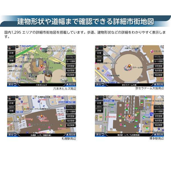 カーナビ ポータブルナビ 8インチ 16GB フルセグ 地デジ 2020年版 ゼンリン地図 詳細市街地図 VICS 渋滞対応 みちびき対応 バックカメラ対応 RQ-A820PVF|naviquest-yshop|08