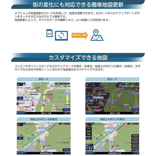 カーナビ ポータブルナビ 8インチ 16GB フルセグ 地デジ 2020年版 ゼンリン地図 詳細市街地図 VICS 渋滞対応 みちびき対応 バックカメラ対応 RQ-A820PVF|naviquest-yshop|09