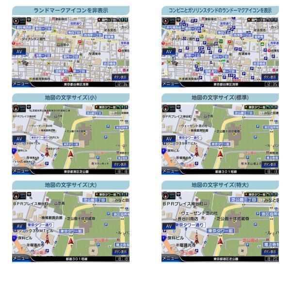 カーナビ ポータブルナビ 8インチ 16GB フルセグ 地デジ 2020年版 ゼンリン地図 詳細市街地図 VICS 渋滞対応 みちびき対応 バックカメラ対応 RQ-A820PVF|naviquest-yshop|10