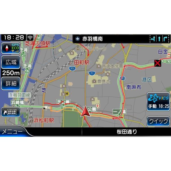 「RoadQuestポータブルナビ」共通オンデマンドVICSオプション|naviquest-yshop|02