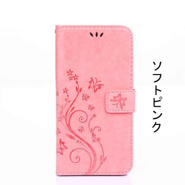 iphone6 iphone6s iphone6 plus iphone6s plusケース 手帳型 アイフォン6ケース 横向き iphone6sケース 花柄 手帳型 iphone6s plusケース|navy-pink|02