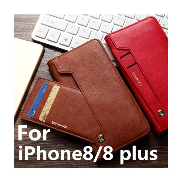 iPhone8/8 Plus対応 スマホケース 手帳型 レザーケース カード収納 iPhone8ケース 革製 高級 アイフォン8 スライド 最新 おしゃれ 名入れ エレガント シンプル|navy-pink