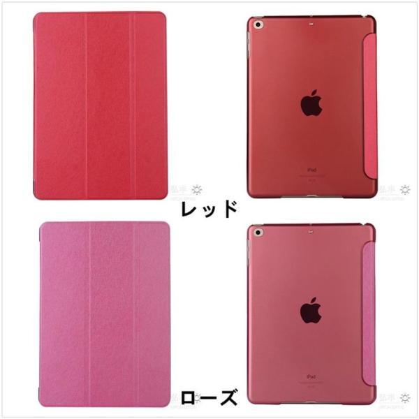 iPad2/3/4 カバー オートストップ iPad Air/Air2 タブレット PCケース スタンド機能 横置き iPad pro 9.7 マグネット式 new iPad 9.7 2017 カード収納 おしゃれ|navy-pink|02