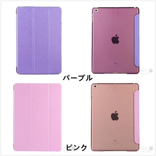iPad2/3/4 カバー オートストップ iPad Air/Air2 タブレット PCケース スタンド機能 横置き iPad pro 9.7 マグネット式 new iPad 9.7 2017 カード収納 おしゃれ|navy-pink|03