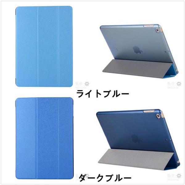 iPad2/3/4 カバー オートストップ iPad Air/Air2 タブレット PCケース スタンド機能 横置き iPad pro 9.7 マグネット式 new iPad 9.7 2017 カード収納 おしゃれ|navy-pink|04