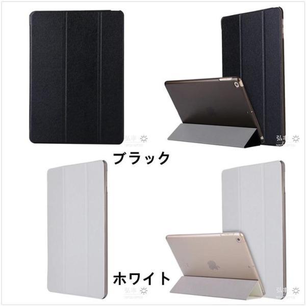iPad2/3/4 カバー オートストップ iPad Air/Air2 タブレット PCケース スタンド機能 横置き iPad pro 9.7 マグネット式 new iPad 9.7 2017 カード収納 おしゃれ|navy-pink|05