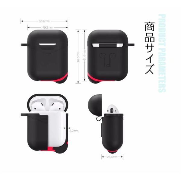 AirPodsカバー AirPodsケース 全5色 エアーポッズ カバー シリコン製 シンプル 保護 Apple アップル 夜光 発光 光る アクセサリー ストラップ 落下防止 衝撃吸収|navy-pink|02