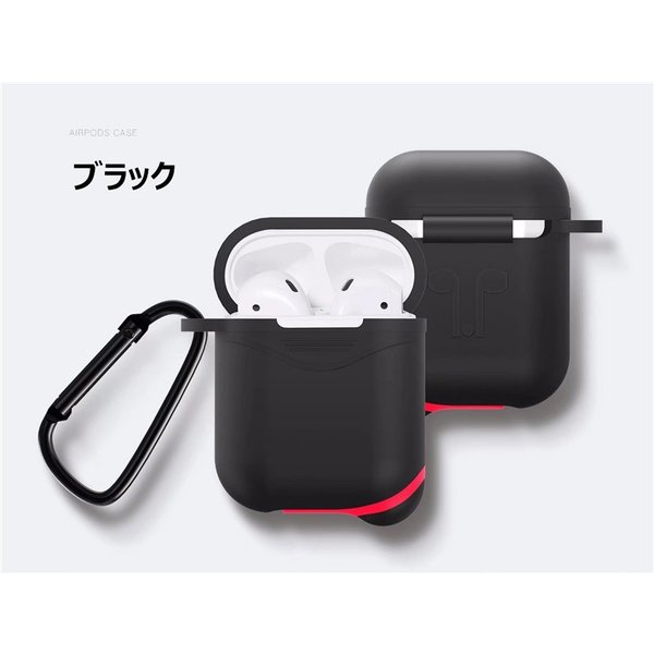 AirPodsカバー AirPodsケース 全5色 エアーポッズ カバー シリコン製 シンプル 保護 Apple アップル 夜光 発光 光る アクセサリー ストラップ 落下防止 衝撃吸収|navy-pink|04