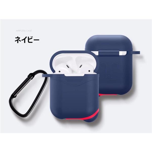 AirPodsカバー AirPodsケース 全5色 エアーポッズ カバー シリコン製 シンプル 保護 Apple アップル 夜光 発光 光る アクセサリー ストラップ 落下防止 衝撃吸収|navy-pink|05