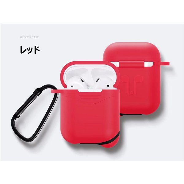 AirPodsカバー AirPodsケース 全5色 エアーポッズ カバー シリコン製 シンプル 保護 Apple アップル 夜光 発光 光る アクセサリー ストラップ 落下防止 衝撃吸収|navy-pink|06