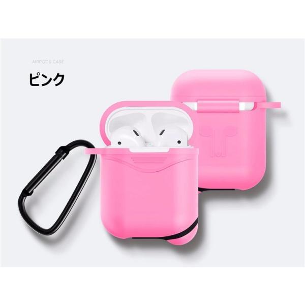 AirPodsカバー AirPodsケース 全5色 エアーポッズ カバー シリコン製 シンプル 保護 Apple アップル 夜光 発光 光る アクセサリー ストラップ 落下防止 衝撃吸収|navy-pink|07