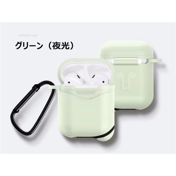 AirPodsカバー AirPodsケース 全5色 エアーポッズ カバー シリコン製 シンプル 保護 Apple アップル 夜光 発光 光る アクセサリー ストラップ 落下防止 衝撃吸収|navy-pink|08
