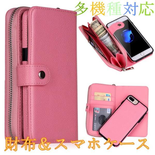 efb1858f785a お財布 スマホケース 財布機能付き iPhone Galaxy対応 取り外し可能 レザー レディース ...