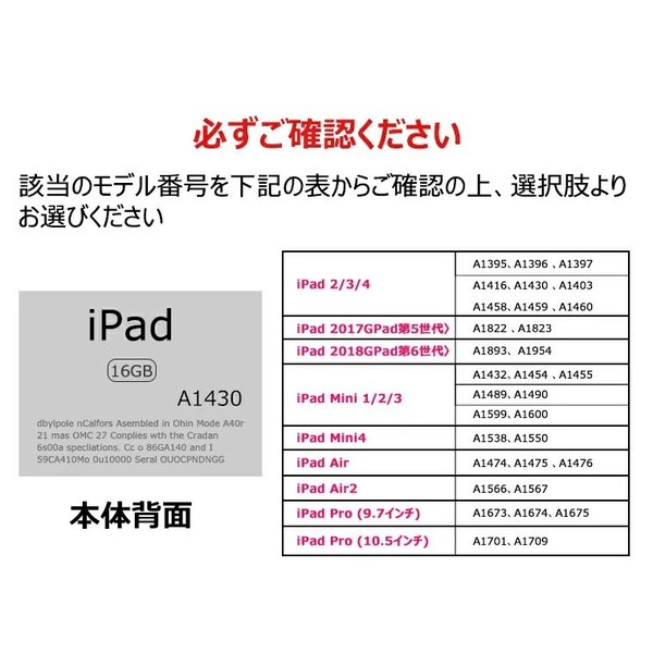 20%OFF 期間限定値下げ iPad ケース 9.7 インチ 2017 iPad バンド付き Pro(9.7) iPad Air iPad Air2  iPad 2/3/4  iPad mini1/2/3 iPad mini4 スタンド機能付き|navy-pink|17