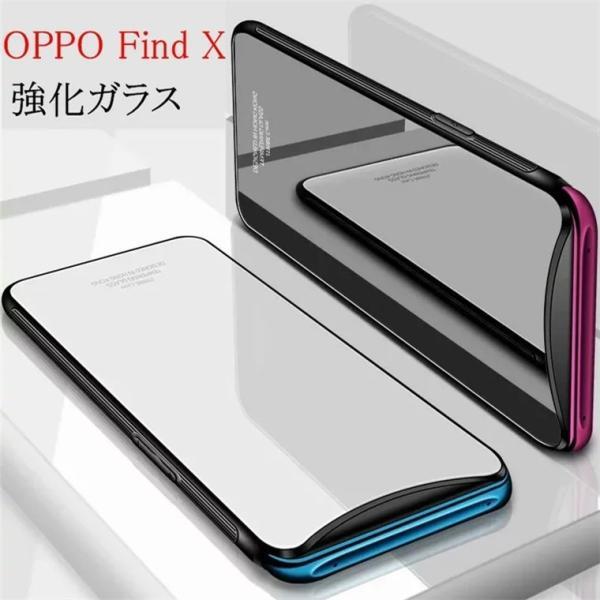 スマホケース OPPO Find X  スマホカバー 背面保護 強化ガラス ケース TPU 高級感 おしゃれ 耐衝撃 かっこいい スリム 全方位保護|navy-pink