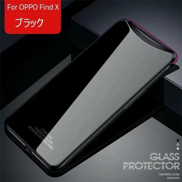スマホケース OPPO Find X  スマホカバー 背面保護 強化ガラス ケース TPU 高級感 おしゃれ 耐衝撃 かっこいい スリム 全方位保護|navy-pink|08