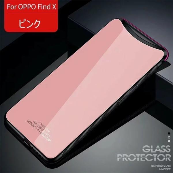 スマホケース OPPO Find X  スマホカバー 背面保護 強化ガラス ケース TPU 高級感 おしゃれ 耐衝撃 かっこいい スリム 全方位保護|navy-pink|09