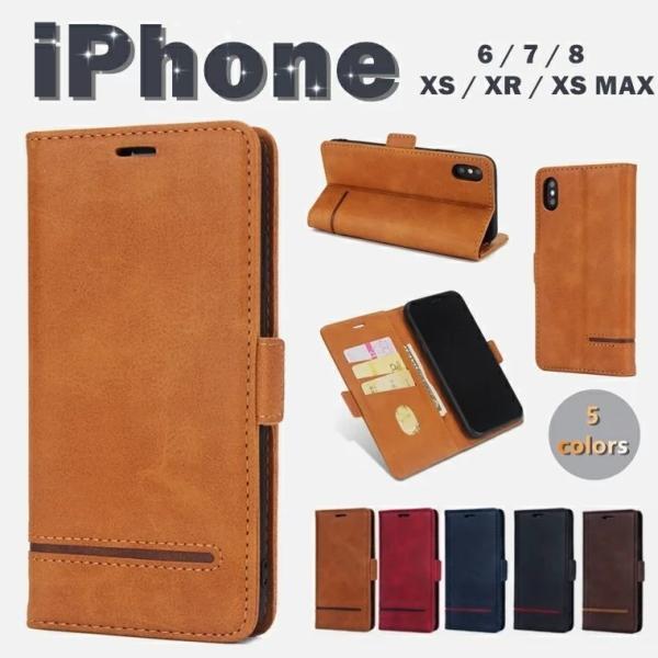 手帳型 ケース iPhone XS Max XR xs ケース88 Plus 7 7 Plus スマホケース  PUレザー 手帳型ケース カード収納 スタンド機能 高級感|navy-pink
