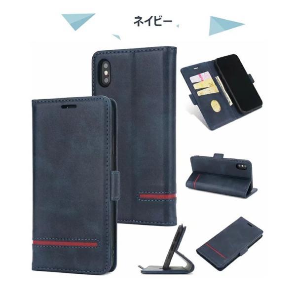 手帳型 ケース iPhone XS Max XR xs ケース88 Plus 7 7 Plus スマホケース  PUレザー 手帳型ケース カード収納 スタンド機能 高級感|navy-pink|10