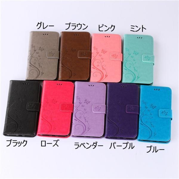 iphone7ケース 手帳型 iphone7 plusケース  iPhone7 PlusケースiPhone7 ケース 合皮レザーiPhone7カバー アイフォン7ケース アイフォン7|navy-pink|02