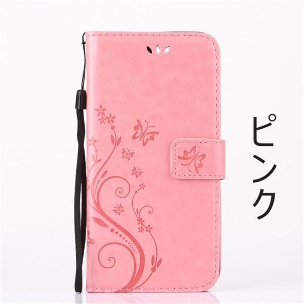 iphone7ケース 手帳型 iphone7 plusケース  iPhone7 PlusケースiPhone7 ケース 合皮レザーiPhone7カバー アイフォン7ケース アイフォン7|navy-pink|03
