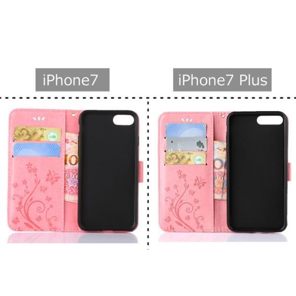 iphone7ケース 手帳型 iphone7 plusケース  iPhone7 PlusケースiPhone7 ケース 合皮レザーiPhone7カバー アイフォン7ケース アイフォン7|navy-pink|04