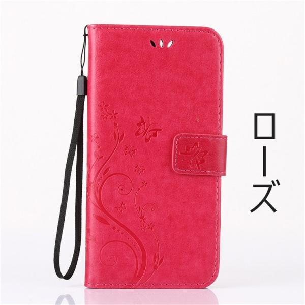 iphone7ケース 手帳型 iphone7 plusケース  iPhone7 PlusケースiPhone7 ケース 合皮レザーiPhone7カバー アイフォン7ケース アイフォン7|navy-pink|05