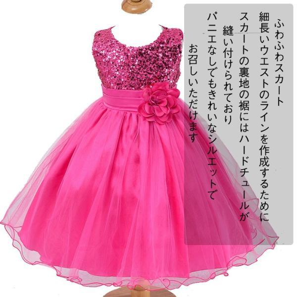 期間限定 子どもドレス ジュニアドレス フォーマル用 パーティードレス ピアノ発表会 結婚式 入学式 演奏会 女の子 ドレス キッズワンピース|navy-pink|12