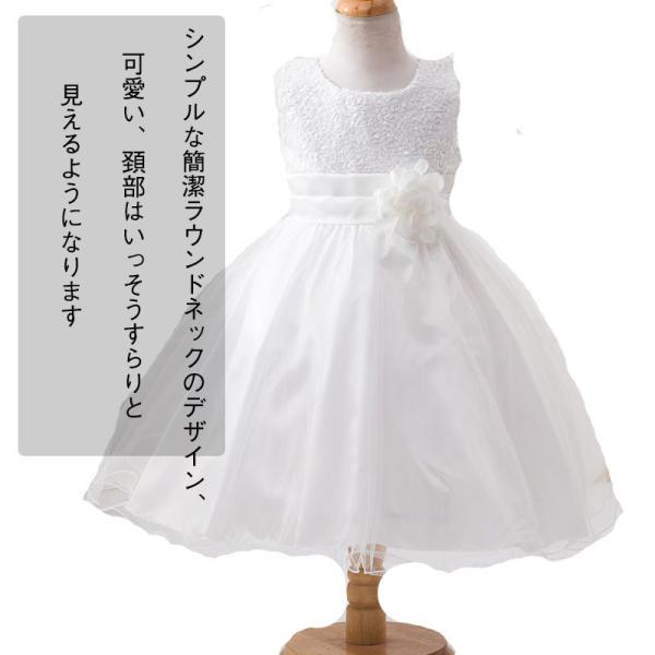 期間限定 子どもドレス ジュニアドレス フォーマル用 パーティードレス ピアノ発表会 結婚式 入学式 演奏会 女の子 ドレス キッズワンピース|navy-pink|14