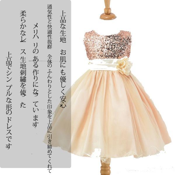 期間限定 子どもドレス ジュニアドレス フォーマル用 パーティードレス ピアノ発表会 結婚式 入学式 演奏会 女の子 ドレス キッズワンピース|navy-pink|04