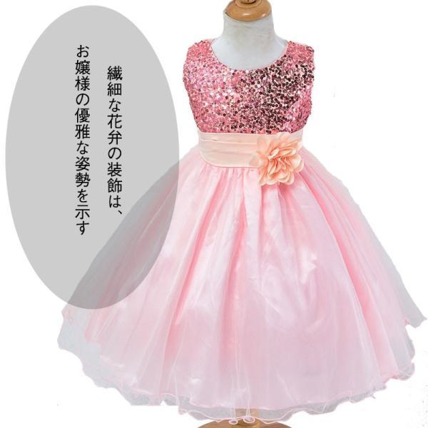期間限定 子どもドレス ジュニアドレス フォーマル用 パーティードレス ピアノ発表会 結婚式 入学式 演奏会 女の子 ドレス キッズワンピース|navy-pink|05