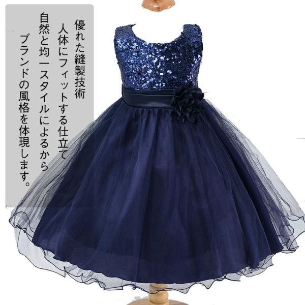 期間限定 子どもドレス ジュニアドレス フォーマル用 パーティードレス ピアノ発表会 結婚式 入学式 演奏会 女の子 ドレス キッズワンピース|navy-pink|06