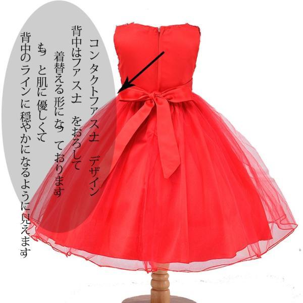 期間限定 子どもドレス ジュニアドレス フォーマル用 パーティードレス ピアノ発表会 結婚式 入学式 演奏会 女の子 ドレス キッズワンピース|navy-pink|08